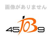 有限会社鳥半産業ロゴ写真