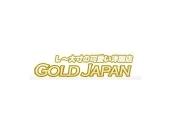 ゴールドジャパン(GOLD JAPAN)ロゴ写真